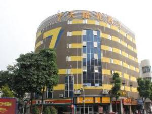 7 Days Inn Foshan Shunde Lunjiao Branch