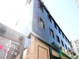 /fr-fr/hotel-yaja-jeonju/hotel/jeonju-si-kr.html?asq=vrkGgIUsL%2bbahMd1T3QaFc8vtOD6pz9C2Mlrix6aGww%3d