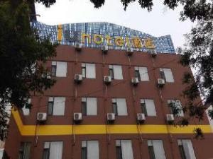 IU Hotel JInzhong Jiexiu Railway Station Branch