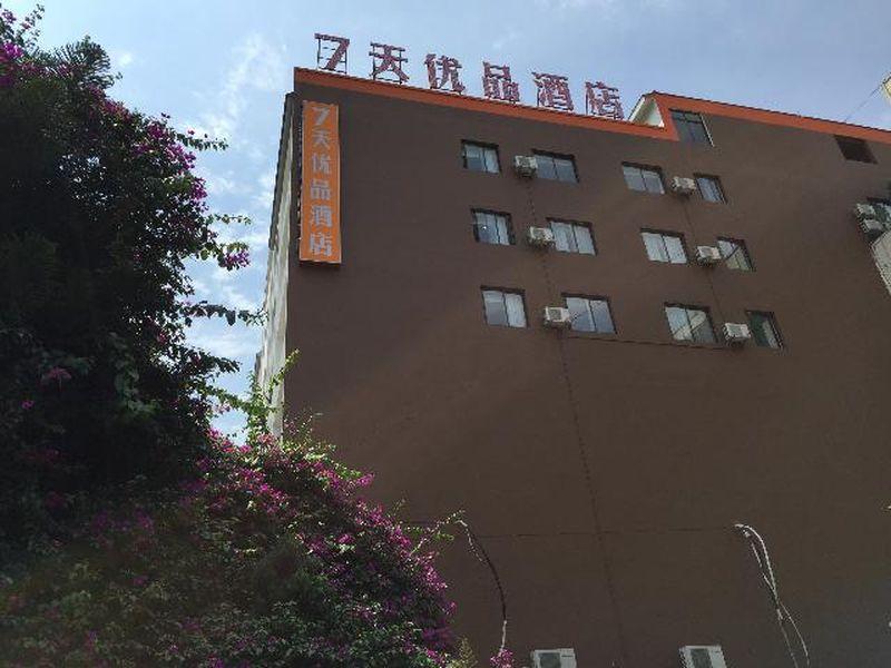 7 Days Premium Guangyi Magic West Road Branch