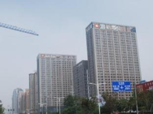 Xian Lejia Lijing Boutique Apartment
