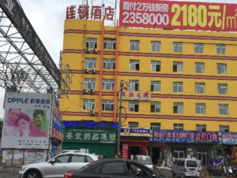 7 Days Inn Hami Baofeng Market Branch