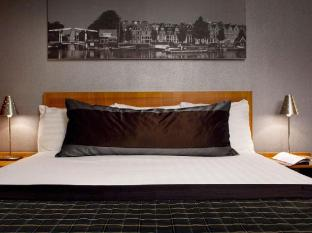 Inntel Hotels Amsterdam Centre Amsterdam - Guest Room