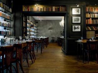Inntel Hotels Amsterdam Centre Amsterdam - Restaurant