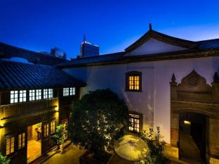 /ja-jp/the-silver-chest-boutique-hotel/hotel/kunming-cn.html?asq=jGXBHFvRg5Z51Emf%2fbXG4w%3d%3d