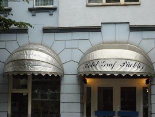 Hotel Graf Puckler Berlino - Esterno dell'Hotel