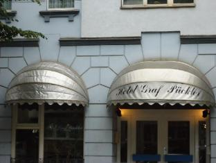 Hotel Graf Puckler برلين - المظهر الخارجي للفندق
