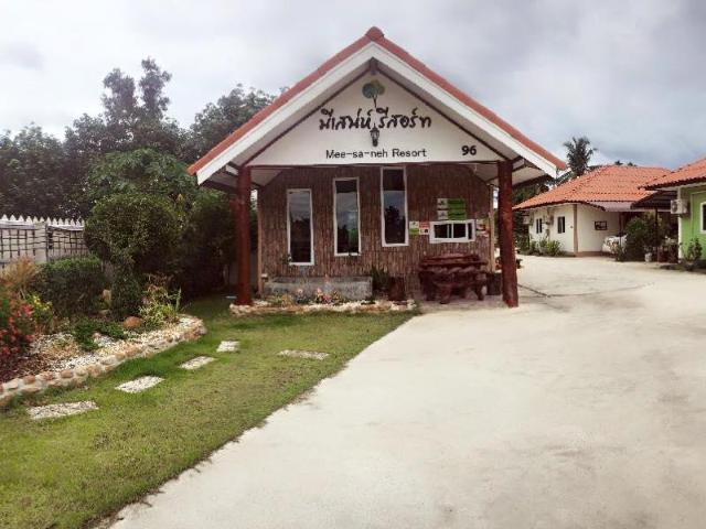 มีเสน่ห์ รีสอร์ท – Meesaneh Resort
