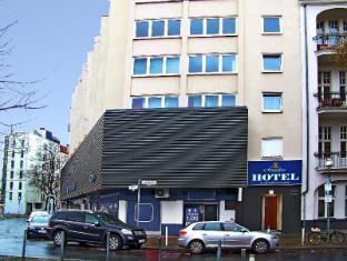 Hotel Amadeus am Kurfuerstendamm ברלין - סביבת בית המלון