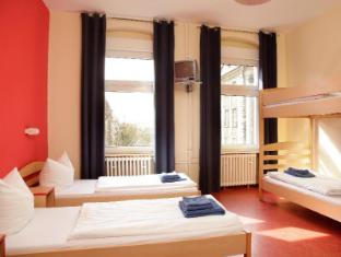 Acama飯店及旅館 - 舍嫩貝格