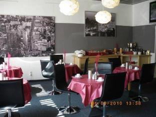 Academy Hotel Berlin - Kedai Kopi/Kafe
