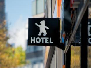 Berliner Hof Berlin - Hotel z zewnątrz