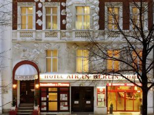 โรงแรมแอร์ อิน เบอร์ลิน