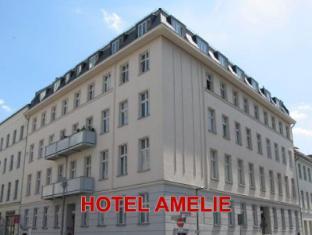 爱美丽柏林酒店