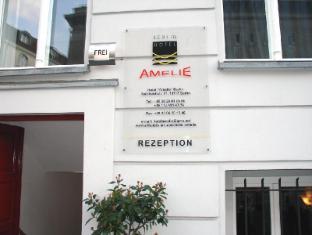 Hotel Amelie Berlin Berlin - Entrance