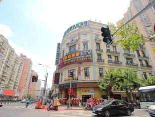 GreenTree Inn Shanghai Xietu East Road Zhizaoju Road Express Hotel