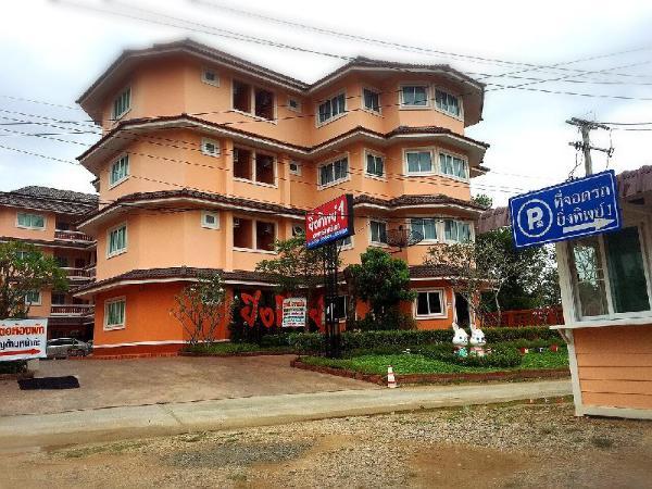 Yingthip1 Apartment Chiang Rai