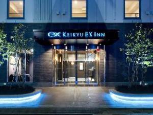 Keikyu EX Inn Asakusabashi Ekimae-Tokyo Asakusa