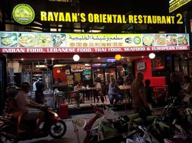 รายัน โอเรียนตัล เกสต์เฮาส์แอนด์เรสเทอรองต์ – Rayaan Oriental Guest House & Restaurant