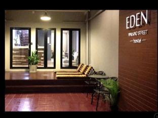 Eden Walking Street Hostel