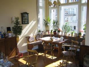 Hotel Pension Columbus Berliin - Restoran