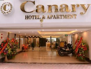 Canary Hotel & Apartment