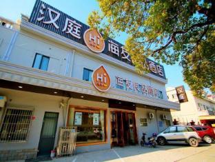 Hi Inn Shanghai Pudong Airport ChenYang Road