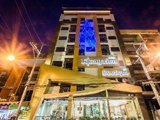 クロンリエン ブティック ホテル Klongrien Boutique Hotel