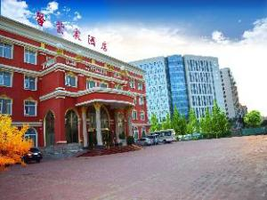 Xinzichen Hotel Beijing New Exhibition Center