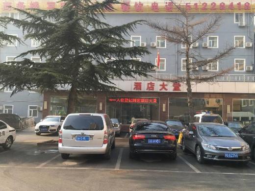 Beijing Yanmin Hotel