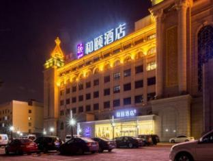 Yitel Beijing Shijingshan Wanda Plaza