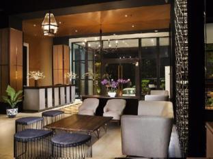 Horison Hotel Yogyakarta