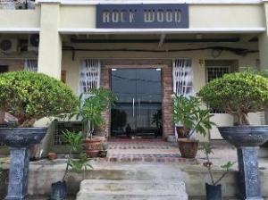 Rock Wood Hotel