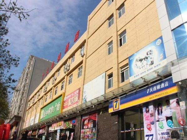 7 Days Inn Weinan Jiefang Road Train Station Branch Weinan