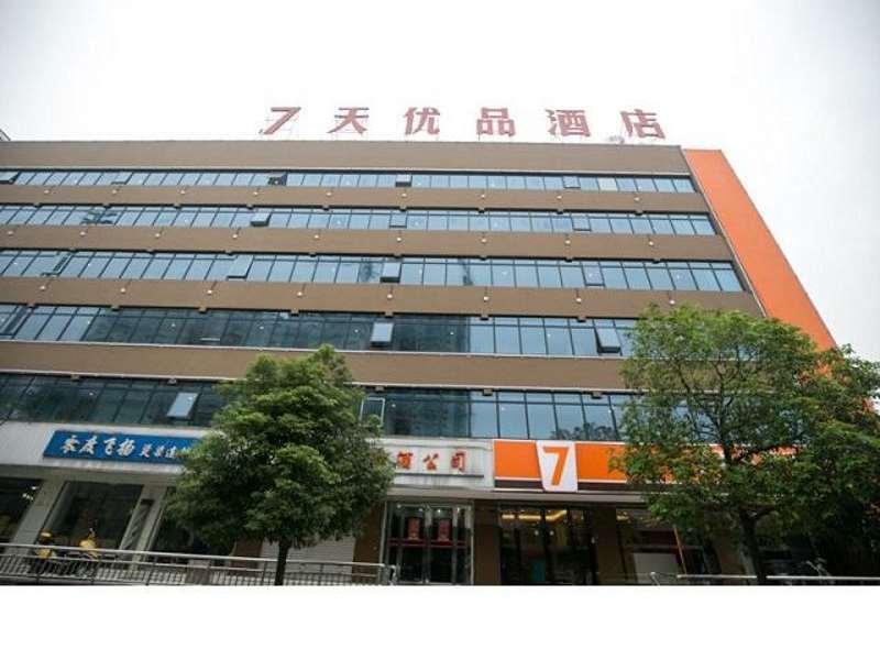 7 Days Premium Changsha Sanyi Street Branch