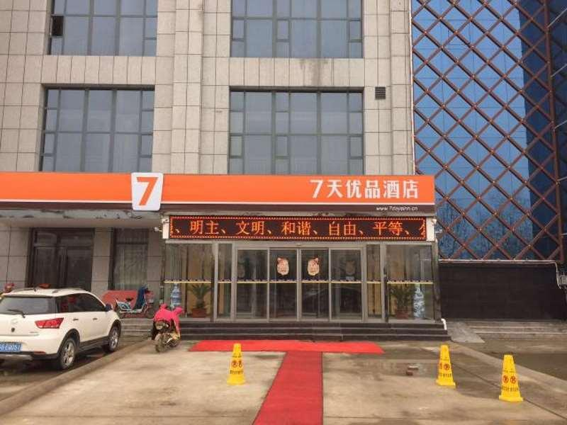7 Days Best Quality Hotel�Linyi Hedong Fenghuang Street Branch