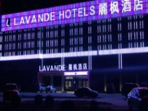 Lavande Hotel Yinchuan Four Season Branch