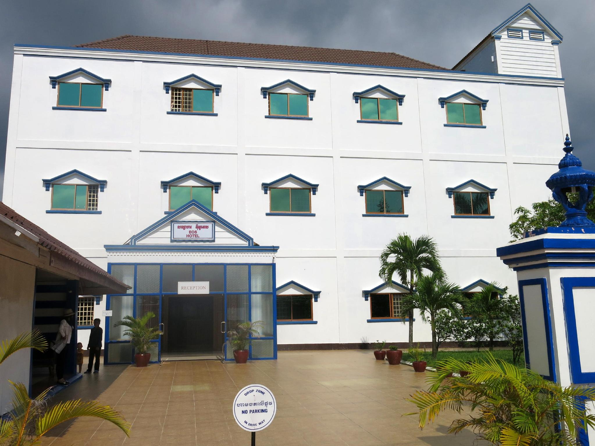 MK Beach Hotel