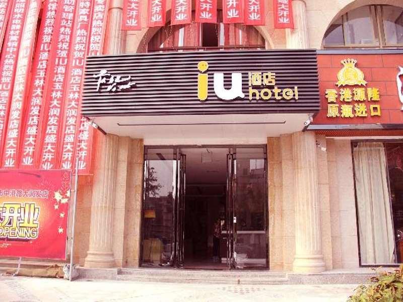 IU Hotel Yulin Zhonggang Road Darunfa Branch