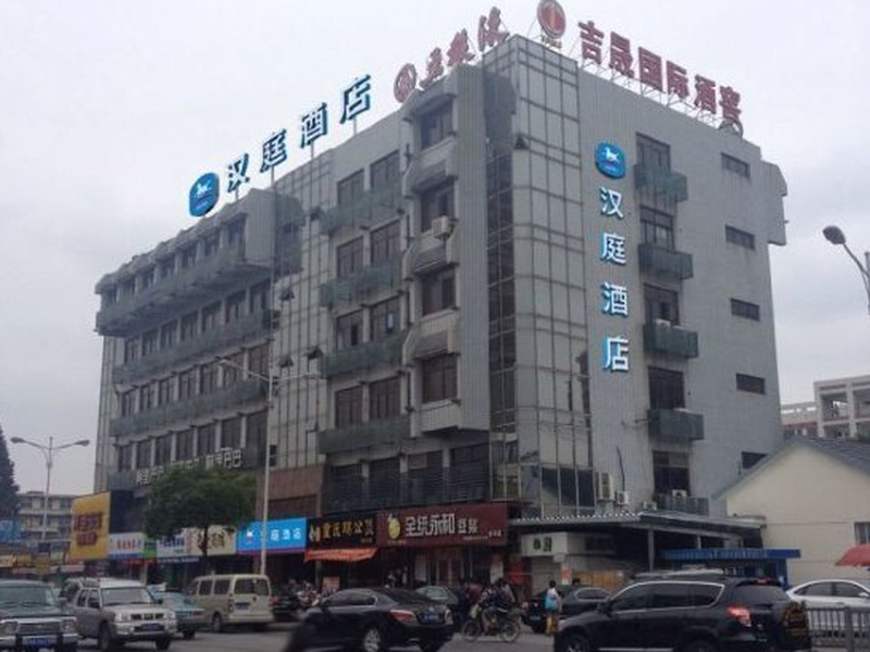 Hanting Hotel Suzhou University Fengmen Branch