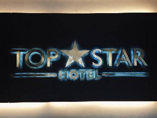 picture 4 of Top Star Hotel