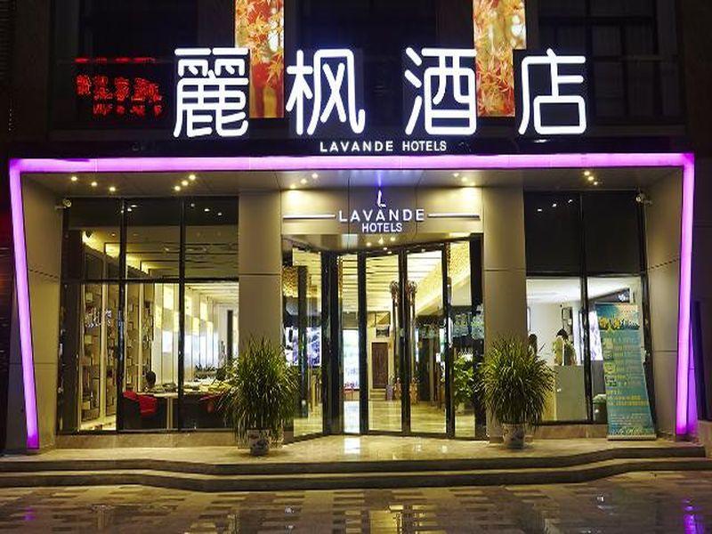 Lavande Hotel Zhongshan Fu Hua Dao Branch