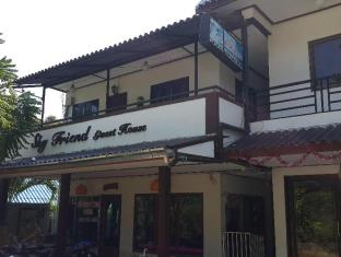 Sky Friend Guest House - Koh Samet