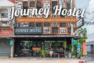 ジャーニー ホステル スラー Journey Hostel Surat