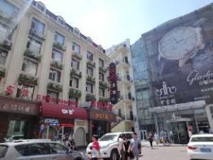 โรงแรมฮาร์บิน เจียง หง (Harbin Jiang Hong Hotel)