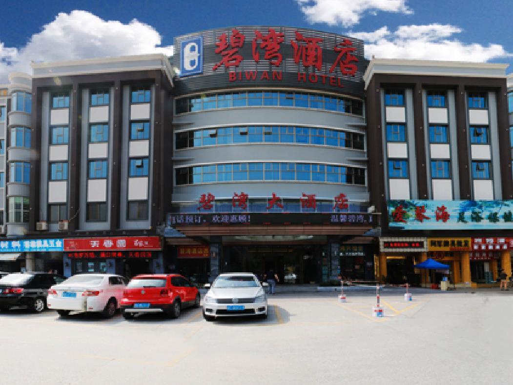 Zhuhai Biwan Hotel