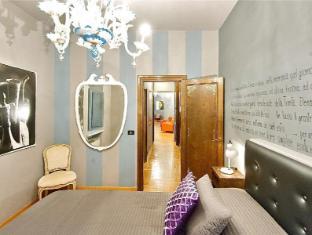 Suite Design Piazza di Spagna