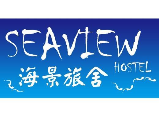 Seaview Hostel