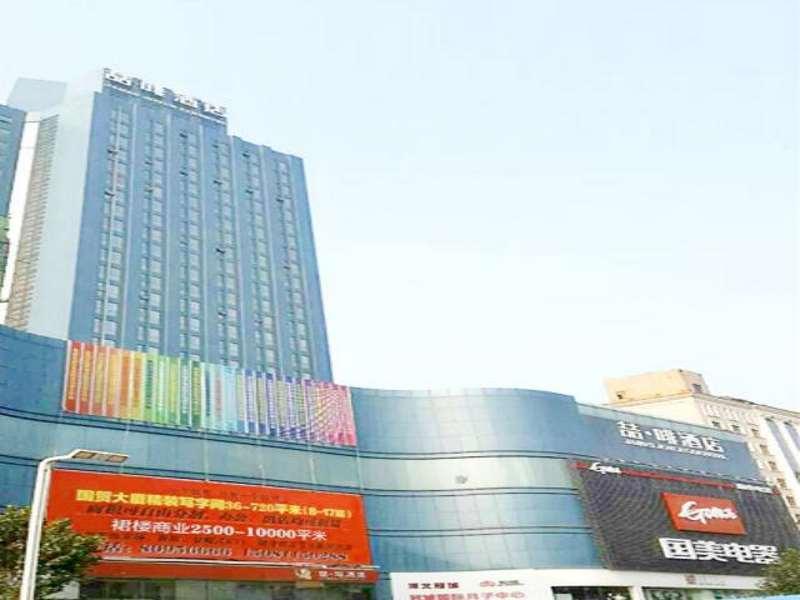 James Joyce Coffetel Shijiazhuang Xinbai Square Guomao Branch