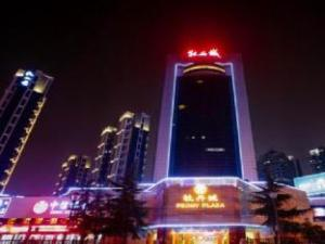 Luoyang Peony City Hotel